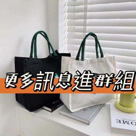 【7/30收單 翻玩咖啡圖萬用托特包】