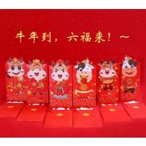 每周五收單 新春特輯►2021年六福紅包袋