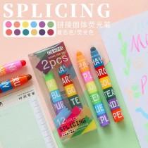 每周五收單►12色拼接螢光筆一盒2PCS