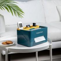 每周五收單►北歐簡約紙巾遙控器桌面收納盒