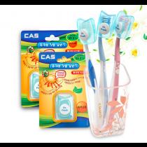 韓國CAS持續殺菌90天牙刷殺菌套