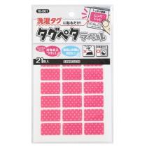 2/24收單►日本【KAWAGUCHI】可水洗姓名貼 標準款 造型款