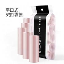 【9/25收單】金屬感時尚垃圾袋100枚入