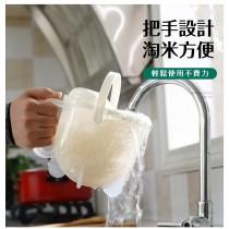 【9/25收單】日式免手洗洗米器