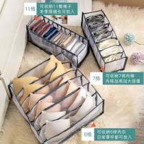 【9/25收單】貼身衣物收納三件套組