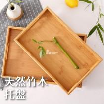 【每週五收單】天然竹木托盤