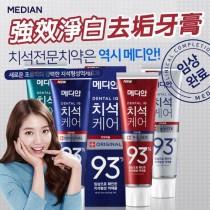 3/2收單► 韓國 Median 93% 強效淨白去垢牙膏 120g